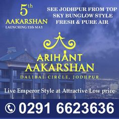 Soak in the #view of the breathtaking city #skyline at #Jodhpur's first Sky Bungalow! #Aakarshan #LuxuryLiving