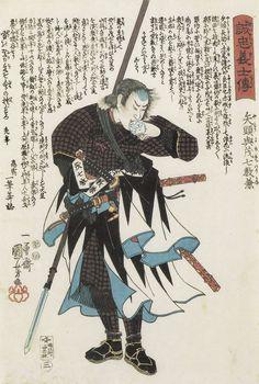 skylinehiatus:    Utagawa Kuniyoshi; Yato Yomoshichi Norikane  #1 From my set