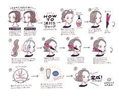 Illustration - New Site Kawaii Hairstyles, Cute Hairstyles, Korean Hair Color, Hair Arrange, Beautiful Hair Color, Medium Long Hair, How To Make Hair, Love Hair, Hair Health