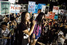 BIAS - 150910 SEALDs戦争法案に反対する国会前抗議行動