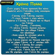 . Funny Moments, Life Quotes, Humor, Sayings, Chios, Nice, Quotes About Life, Quote Life, Lyrics