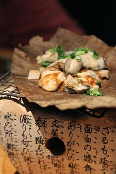 washoku, oyster 牡蠣の大葉焼き