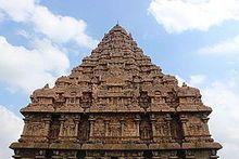 Gangaikonda Cholapuram - Wikipedia, the free encyclopedia