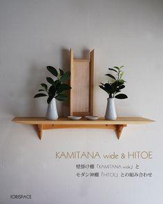 Wooden Shelves, Floating Shelves, Altar Design, Buddha Decor, Wood Crafts, Living Room Decor, Interior Design, Furniture, Chiba