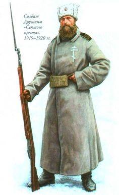 ejercito Blanco. Guerra Civil Rusa. 1919 - 1920