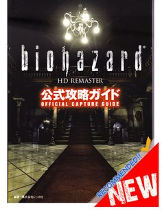 Resident Evil HD Remaster Official Capture Guide Book