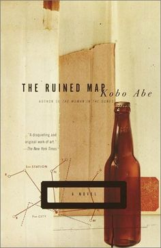 The Ruined Map book cover {designers: john gall & ned drew}