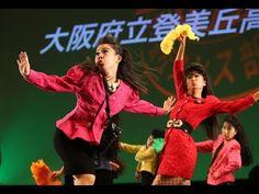 (2) 日本高校ダンス部選手権・ビッグクラスで大阪府立登美丘が準優勝 - YouTube