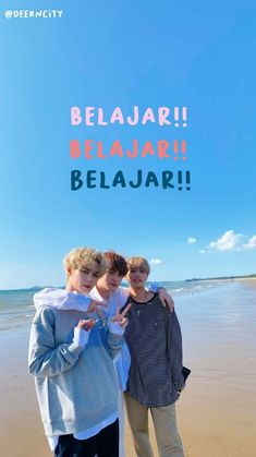 Boyfriend Material, Nct Dream, Wallpaper, Juki, Quotes, Movies, Movie Posters, Gallery, Quotations