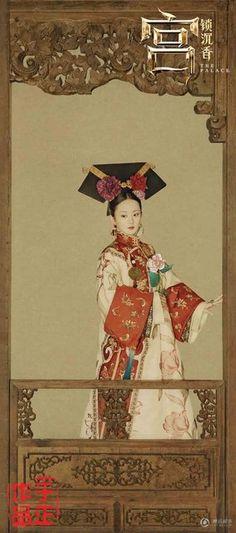 [宫锁沉香 궁쇄침향] - ancient Chinese Manchu dress worn during the Qing dynasty era.