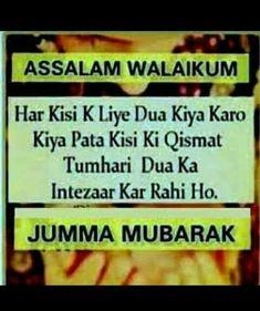 Beshaq..😊 Jumma Mubarak Shayari, Alvida Jumma Mubarak, Jummah Mubarak Dua, Jumma Mubarak Messages, Jumma Mubarak Quotes, Islamic Love Quotes, Muslim Quotes, Islamic Inspirational Quotes, Allah Quotes