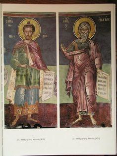 Raphael Angel, Archangel Raphael, Roman Mythology, Greek Mythology, Peter Paul Rubens, Byzantine Icons, Albrecht Durer, Guardian Angels, Orthodox Icons