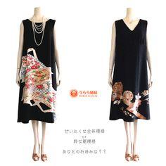 Kimono Design, Kimono Dress, Japanese Kimono, Diy Clothing, Gowns, Couture, Summer Dresses, Sewing, Fabric