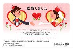 "Postcard ""wedding"" Happy"