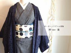 【デニム着物】年中活躍!デニム着物-禅zen*紬のような上質、デニムとは思えないしなやかさ(墨・綿100%・送料無料)