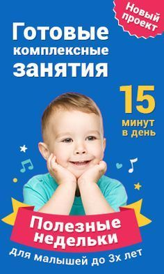 Activities For 1 Year Olds, Infant Activities, Learning Activities, Mom And Baby, Our Baby, Clever Kids, Kids Zone, Baby Development, Home Schooling