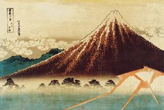 """Hokusai, 36 Views of Mount Fuji """"The storm in the top of the mountain"""", c. 1829/ 1833"""