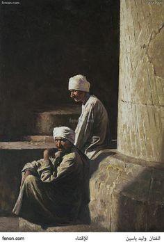 ....  وليد ياسين