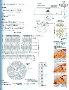 SEIBIDO МООК vol.3 M ? L SS - 紫苏 - 紫苏的博客