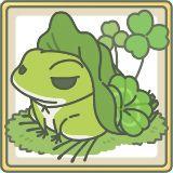 RecentChanges - 旅かえる 攻略Wiki : ヘイグ
