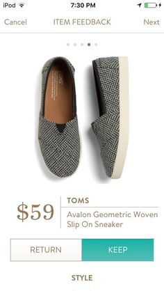 Love toms! And these are super cute.
