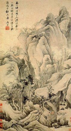 明代 - 唐寅 -《春山伴侣圖》                上海博物館藏.  Painted by Tang Yin (1470-1523).