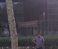 ℳAL!K $htαwα☾☆ المؤتمر الوطني العام ليبيا