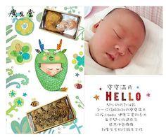 開心的收到油飯,😘😘😘 又一位頭好壯壯的寶寶滿月, 祝福小baby,健康平安的長大, 每天開心的過日子,💞💞感恩伊庭麻麻, 對 #廣生堂 的信賴及支持!!🌹 #滿月 #禮物 #幸福