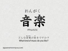 http://japanesetest4you.com