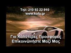Φτηνές Ασφάλειες Αυτοκινήτων - 210 92 22 910