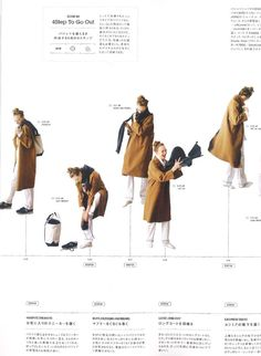 《BINアウター特集》Knitted Melton Coat - .efiLevol(エフィレボル) / THE NERDYS(ザ ナーディーズ) 公式通販   BIN(ビン)中目黒、BIN(ビン)富山