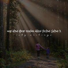 Gurbani Quotes, Sufi Quotes, True Quotes, Reality Of Life, Reality Quotes, Nanak Dev Ji, Happy Diwali Images, Intro Youtube, Punjabi Quotes