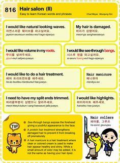 816-Hair Salon (2). Easy to Learn Korean.