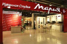 В Алматы – вторая «Мария»!