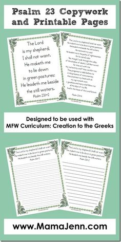 Psalm 23 Bible Verses and Copywork Pages {FREE printables}