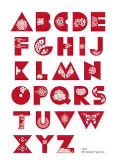 Typographic - Chinese paper cut by Alice Zong, via Behance