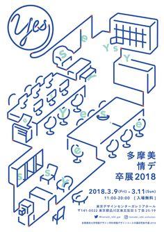 Creative Poster Design, Graphic Design Posters, Graphic Design Typography, Graphic Design Inspiration, Book Design, Cover Design, Japanese Poster Design, Leaflet Design, Newsletter Design