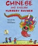 Preschoolers: Learn Chinese Through Nursery Rhyme Book & CD