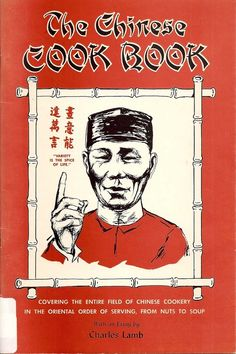Vintage 1966 Chinese Cook Book Covering the Entire by oldandwise, $10,00