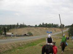 Конный тур Урал   Horse tour South Ural