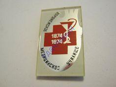 Воронежское медицинское училище 1874 - 1974 гг..