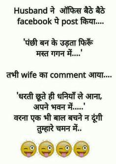 27 best hindi humor