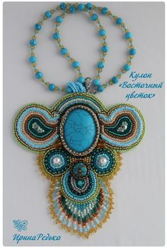 "Bead embroidery Pendant ""Oriental flower"" (by Irina Redko) Bead Embroidery Jewelry, Beaded Embroidery, Beaded Jewelry, Oriental Flowers, Blue Art, Turquoise Necklace, Pendants, Pendant Necklace, Boho"