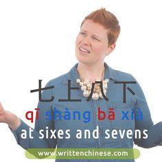 七上八下 (qī shàng bā xià): at sixes and sevens 我心里七上八下不知该怎么办 (wǒ xīn li qī shàng bā xià bù zhī gāi zěn me bàn.) = Im at sixes and sevens and I don't know what to do. #chengyu #chinesecharacters #idiom #confused #simplifiedchinese #6sand7s #learnchinese #sixesandsevens