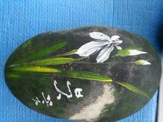 천아트 화담갤러리 Tableware, Pictures, Painting, Garden, Drawings, Flowers, Dragons, Photos, Dinnerware