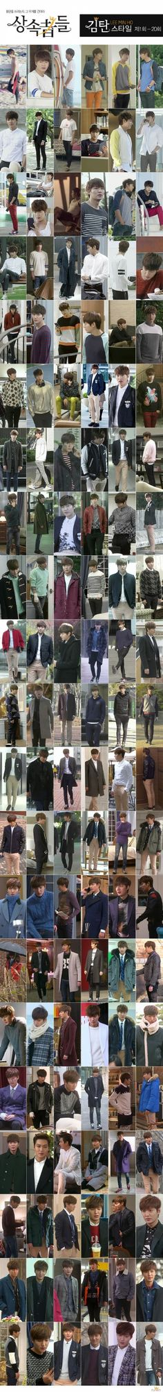 Actor Lee Min Ho : Fashion in The Heirs 相続者たち2周年!|白銀の月明かり ~LEE MIN HO イ・ミンホ 이민호 李敏镐~