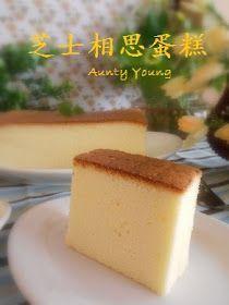 Ogura Cake, No Bake Cheesecake, Little Kitchen, Sponge Cake, Cheesecakes, Yummy Cakes, Tart, Good Food, Pudding