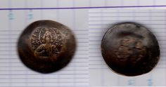 PIECE DE MONNAIE BYZANTINE  ALEXIOS KOMNENOS III 1195-1204 COIN BYZANTIUM