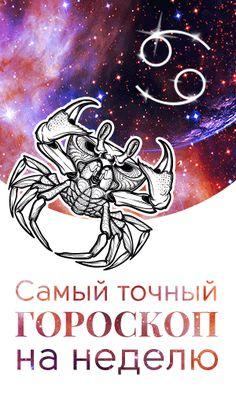 Диета для ленивых: минус 12 кг за месяц – Lisa.ru