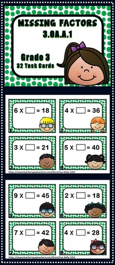 great for reinforcement of multiplication facts.Use at math centers, independent work, games of Scoot Math Stations, Math Centers, Math Skills, Math Lessons, Math Resources, Math Activities, Teaching Math, Maths, Eureka Math